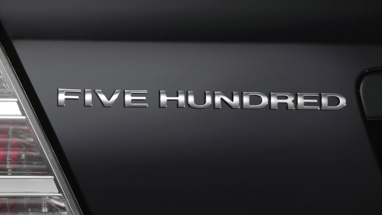 2018 Ford Five Hundred11